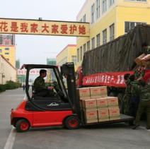 公司为2008年南方雪灾捐赠救灾物资