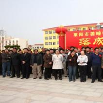 公司先后捐资千万,建成姜疃鲁花中心小学