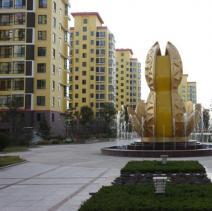 公司投巨资为员工建起鲁花太阳城小区