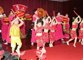 公司举办2014年春节团拜会