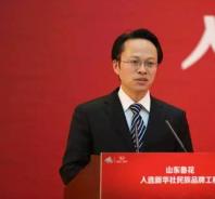 周志懿:鲁花入选新华社民族品牌工程实至名归